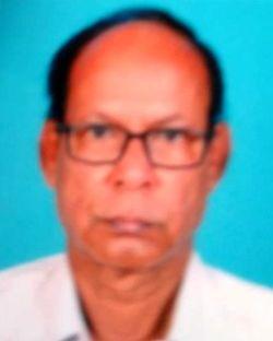 Arjun Kr. Dhara